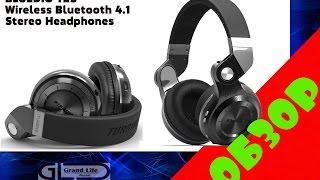 обзор беспроводные стерео наушники Bluedio T2S Turbine Bluetooth 4 1 Headphones