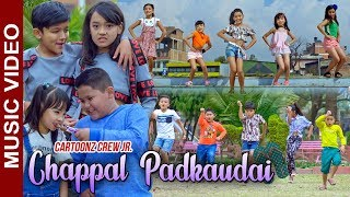 Cartoonz Crew JR | Chappal Padkaudai | Almoda Rana Uprety |  Cover Dance Video