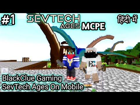 #1 SevTech Ages