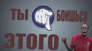 Сургут- Правда о русском марше