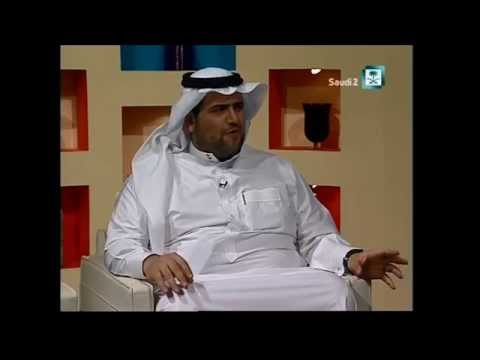 Abdullah Ramadhan - Saudi TV2 interview
