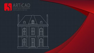 AutoCAD 2022 | Базовый курс | Часть 2 из 3