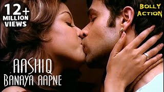 Download Video Aashiq Banaya Aapne Full Movie | Hindi Movies 2018 Full Movie | Emraan Hashmi | Romantic Movies MP3 3GP MP4