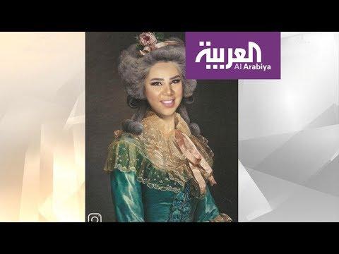 صباح العربية   مصمم جرافيكس مصري ينقل الفنانين إلى القرن التاسع عشر  - نشر قبل 2 ساعة
