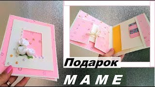 GIFT MAME WITH YOUR HANDS / Idea / Scrapbooking