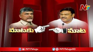 News Hour | Latest Telugu News | 20th September 2019 | NTV