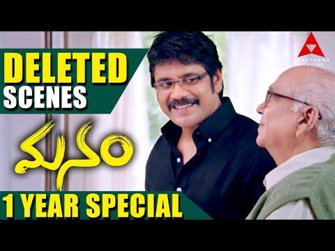 Manam 1 Year Special || Deleted Scenes || ANR, Nagarjuna, Naga Chaitanya
