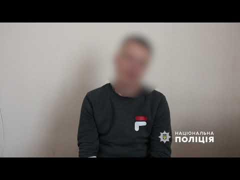 Поліція Луганщини: 04.02.2018_На Луганщині поліцейські затримали бойовика НЗФ «ЛНР»