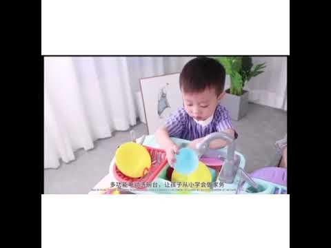 Children dishwashing play set