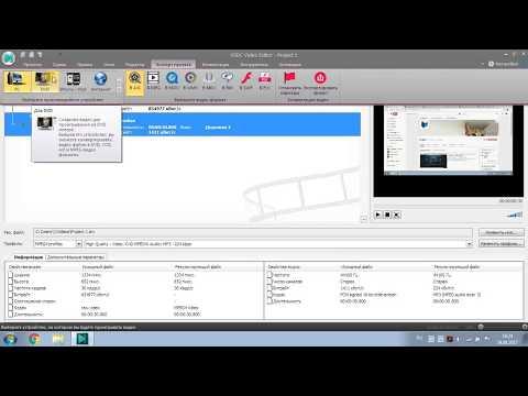 Как сохранять видео в vsdc free video editor