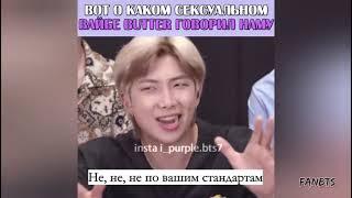 Смешные и милые моменты BTS (подборка instagram) №80