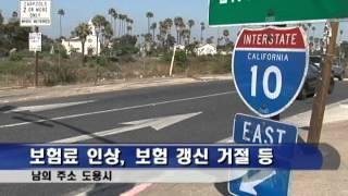 081612 자동차 보험료 낮추려다 쪽박, 이삼현 기자