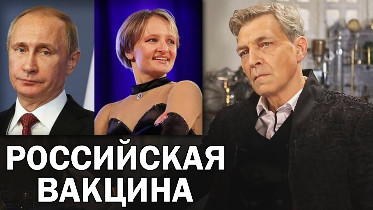 В России появилась первая в мире вакцина. Путин испытал ее на своей дочери / Невзоровские среды