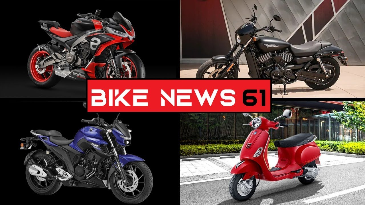 Bike News # 61 || Yamaha FZ bs6, Jawa in Nepal, KTM 250 Adventure & more || Explorers