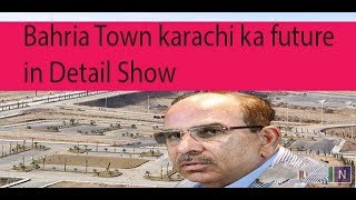 Future Of Bahria Town Karachi And Malik Riaz With Detail in Program Breaking Views With Maalik