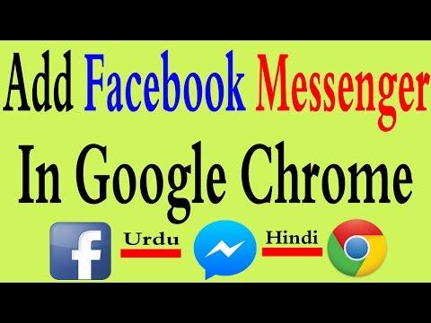 How Add Facebook Messenger App In Google Chrome In Urdu Hindi