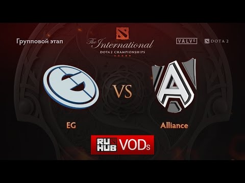 EG vs Alliance, TI6 Групповой этап, Игра 1
