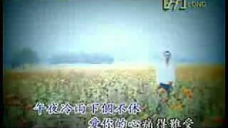 黑龍-分手以后做個朋友(MV)