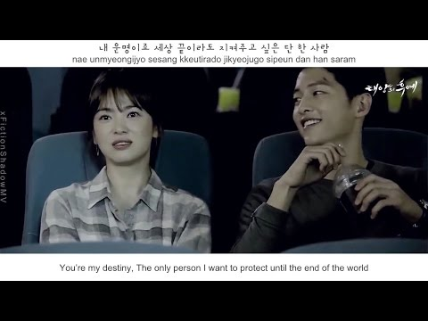 CHEN (EXO) & PUNCH - Everytime FMV (Descendant Of The Sun OST Part 2)[Eng Sub + Rom + Han]