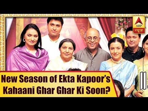 New Season of Ekta Kapoor's Kahaani Ghar Ghar Ki Soon? | ABP News