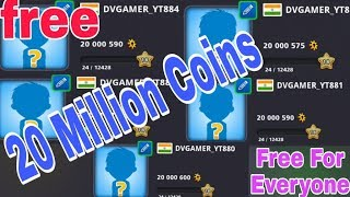 Free for everyone 😍 20 Million Coins💝 5 Accounts 🖤Giveaway