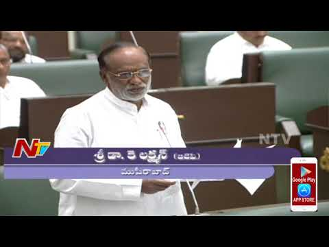 Telangana Assembly Winter Sessions 2017 || Question Hour Part 01 || 17-11-2017 || NTV
