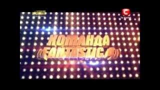 Ukraine Got Talent-5 - &#39&#39 Fantastic 4 Four&#39&#39