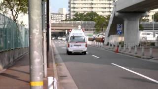 須磨管内の山岳救助事案から緊急走行で病院へ戻る神戸市立中央市民病院...