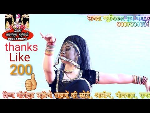 Live Matrikundiya Singer Kaluram Bikharniya Dancer Gori Nagori Barsana Barsana Barsana Barsana Indra
