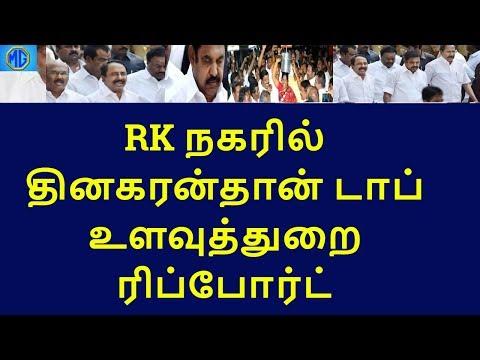 why edapadi shocking about rk nagar|tamilnadu political news|live news tamil
