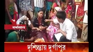 Coal mafia murdered at Durgapur