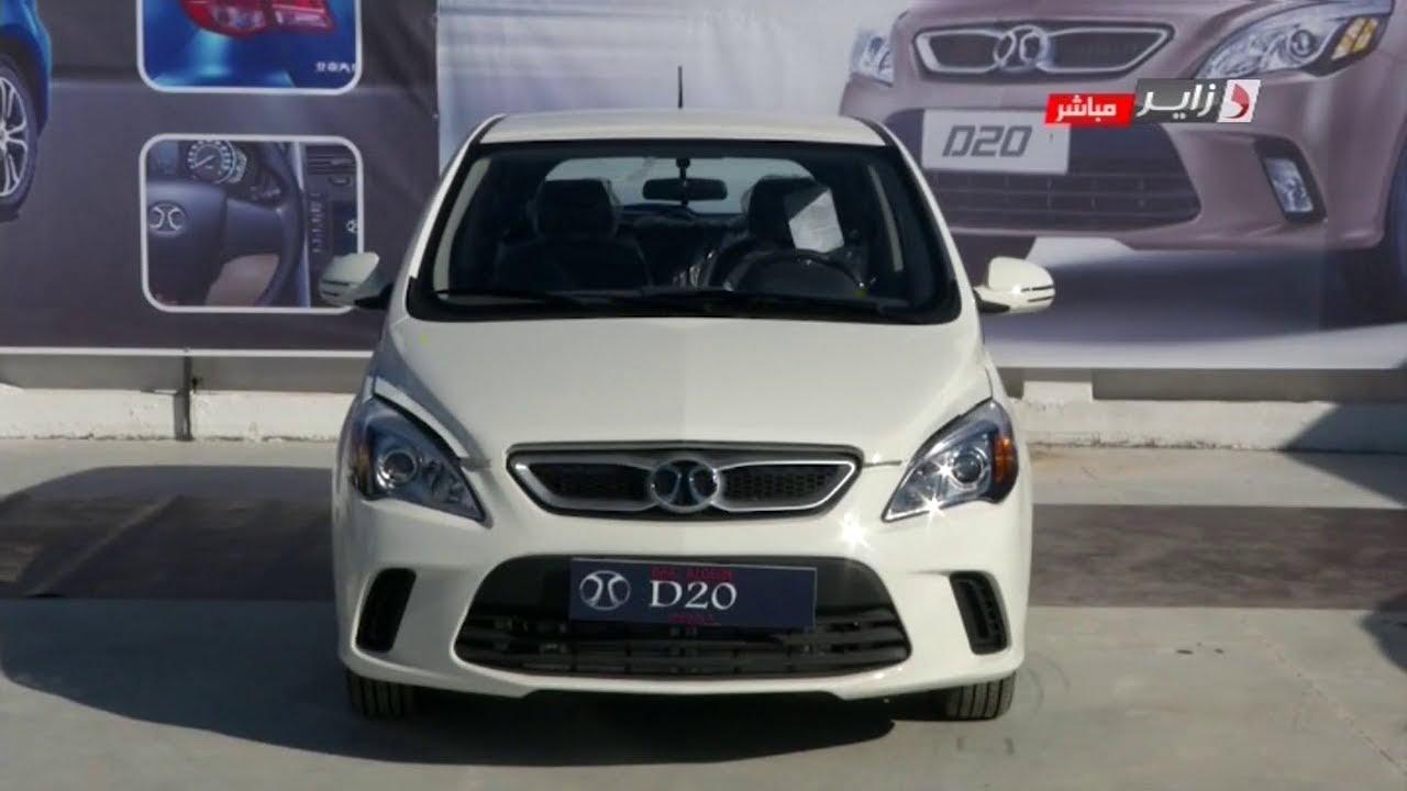 العلامة الصينية بايك تقترح السيارة الأرخص في الجزائر بسعر 100 مليون سنتيم Youtube