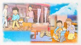 アニメ 犬を飼うってすてきですーか?(PR用映像)
