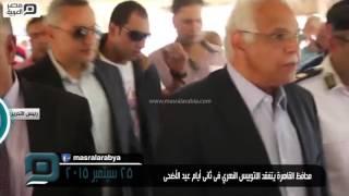 فيديو| محافظ القاهرة يتفقد الأتوبيس النهري في ثاني أيام العيد