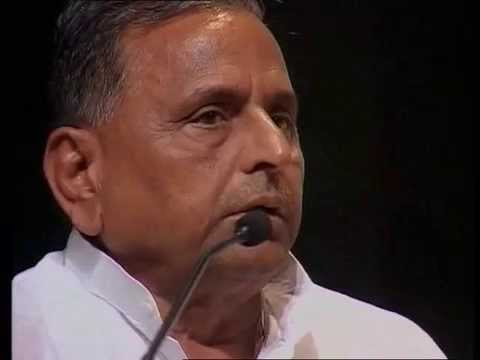 Mulayam Singh Yadav, Dhirubhai Ambani Memorial Lecture - Reliance Group