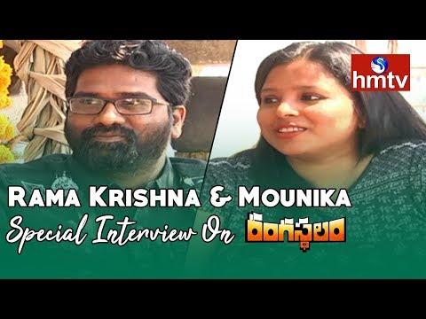 Production Designer Rama Krishna & Mounika Interview About Rangasthalam Movie | hmtv News