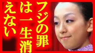 浅田選手は、女子では世界でも数人しか成功例のない3回転半ジャンプの...