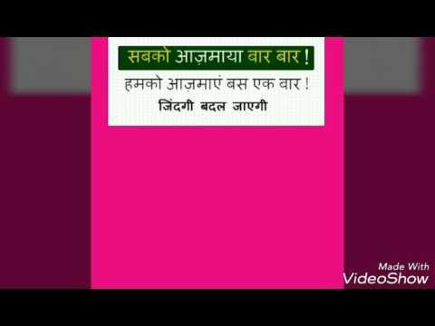 Vashikaran baba delhi
