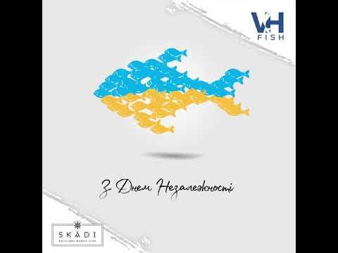 Rarik Rarik: animated postcard with congratulations on Independence Day for SKADI