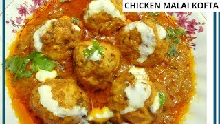 Chicken Malai Kofta Gravy || Super Tasty & Easy Chicken Gravy || Chicken Recipes By Ayesha's World