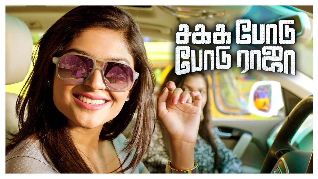 Download Sakka Podu Podu Raja Tamil Movie Scenes   Santhanam pulls a prank on Vaibhavi Shandilya