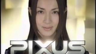 """CANON キャノン Pixus TV-CM 2004 30"""" B タイプ オリジナル音楽 : 岩崎 工."""