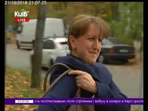 Телеканал Київ: 21.10.18 Столичні телевізійні новини. Тижневик