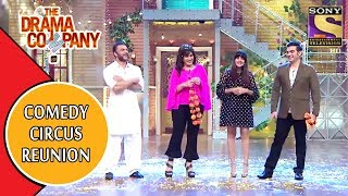 Comedy Circus Reunion | The Drama Company