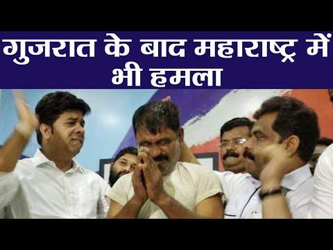 Gujarat के बाद Maharashtra में UP, Bihar के लोगों पर Raj Thackeray की Party का हमला  वनइंडिया हिन्दी