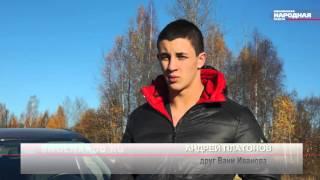 ДТП Ваня Иванов Смоленск