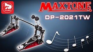 Подвійна педаль MAXTONE DP-2021TW