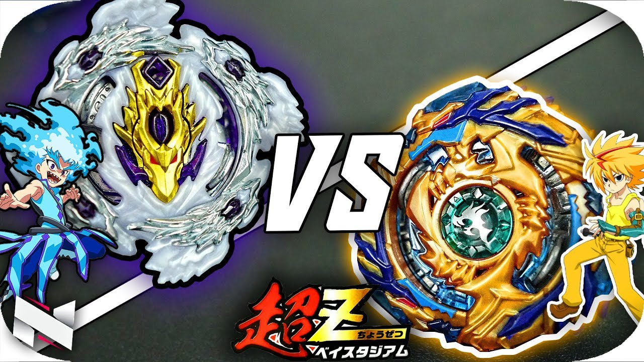 Drain Fafnir Vs Bloody Longinus Free Vs Lui