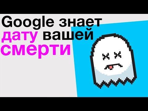 Google знает когда ты умрешь! Безрамочный слайдер OPPO Find X! Умный Кубикрубик и другие новости