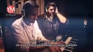 Lagu Arab untuk umi/ibu Mp3